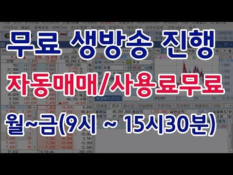 DCM_20200908035503ny0.jpg